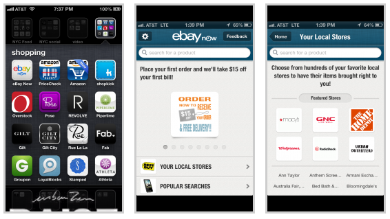nyc commerce apps
