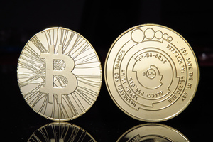 Bitcoin: Architecture, Malware, and Platforms – What are the Real Threats?