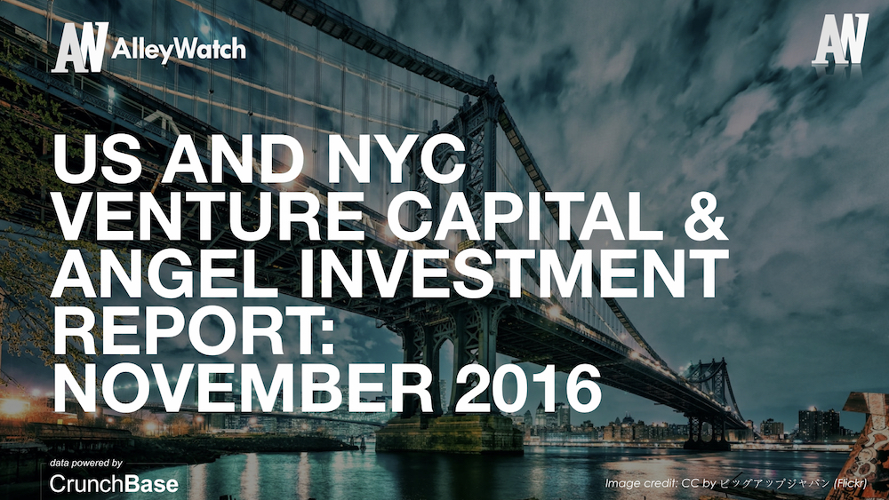 alleywatch-november-2016-new-york-and-us-venture-capital-angel-investment-analysis-002